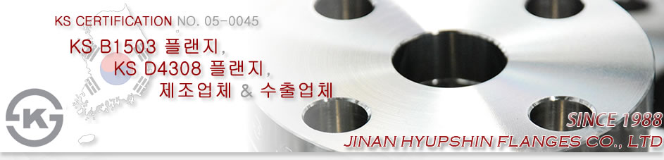 jinan LINKIN TRADE co., ltd produce forged flanges, carbon steel flanges, standards include ANSI, ASME, DIN, UNI, EN1092-1, JIS, BS, SABS, GOST, NS, AS, types include SO, WN, BLIND, THREADED, PLATE, LOOSE